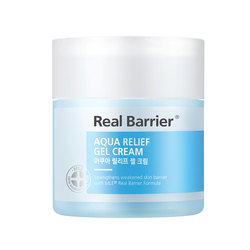 REAL BARRIER AQUA RELIEF GEL CREAM 50ML