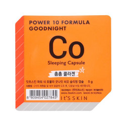 ITS SKIN CO SLEEPING CAPSULE POWER 10