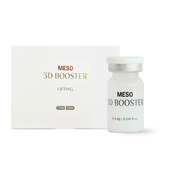PHYSIOLAB MESO 3D BOOSTER LIFTING