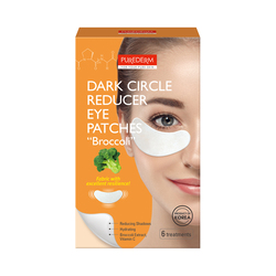 PUREDERM DARK CIRCLE REDUCER EYE PATCHES - BROCCOLI ADS667