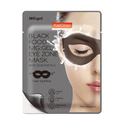 PUREDERM BLACK GEL EYE ZONE MASK ADS375